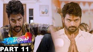 Maa Abbayi (మా అబ్బాయి) Full Movie Part 11 || 2017 Telugu Movies || Sree Vishnu, Chitra Shukla