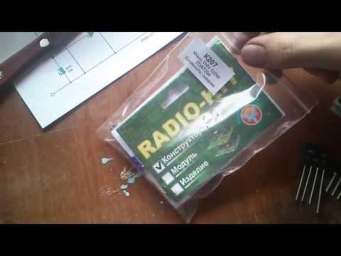 видео: Сборка tda7294 / tda7293 Радиоконструктор (radio-kit)