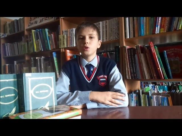 Изображение предпросмотра прочтения – ЕгорКолосков читает произведение «Стихотворение в прозе. Два богача» И.С.Тургенева