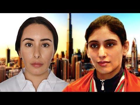 ع الحدث - ليست كشقيقتها لطيفة، حقائق مثيرة عن الشيخة ميثاء بنت محمد بن راشد آل مكتوم