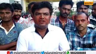 Dalit youth died in Kothariya village of Manavadar of Junagadh