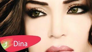 Dina Hayek - Ha Ya Omri ( Audio ) / دينا حايك - آه يا عمري