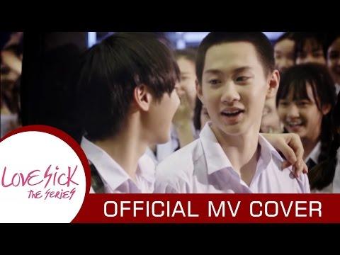กันและกัน - ปุณณ์ โน่ [MV] Ost.LOVESICK THE SERIES ( รักวุ่นวัยรุ่นแสบ ) HD