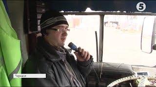 водій тролейбуса запровадив ноу хау в черкасах