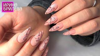 Лёгкий и красивый Дизайн ногтей Аппаратный маникюр Ирина Брилёва