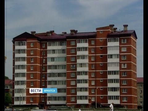 """Квартиры эконом-класса строят в Шелехове, """"Вести-Иркутск"""""""