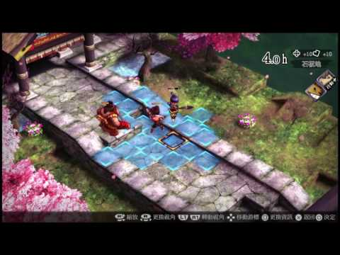 GOD WARS ~超越時空~ THE BEGINNING(體驗版)Demo Gameplay Walkthrough Part 1