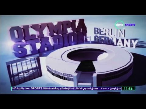 البث المباشر لمباراة الزمالك و بتروجيت | الجولة 8 الدوري المصري