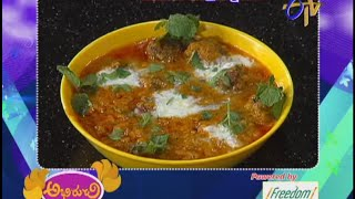 Abhiruchi - Keema Kofta Curry