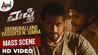 Mufti Movie Sriimurali And Vasishta N Simha Mass Scene ||Dr.Shivarajkumar | Narthan.M | Ravi Basrur