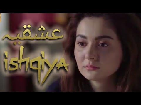 Download Ishqiya episode 23