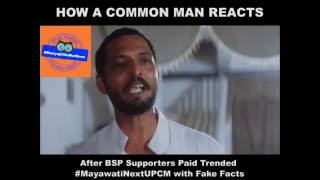Bahujan samaj Party Trends on Twitter - How a Common Man Reacts to it
