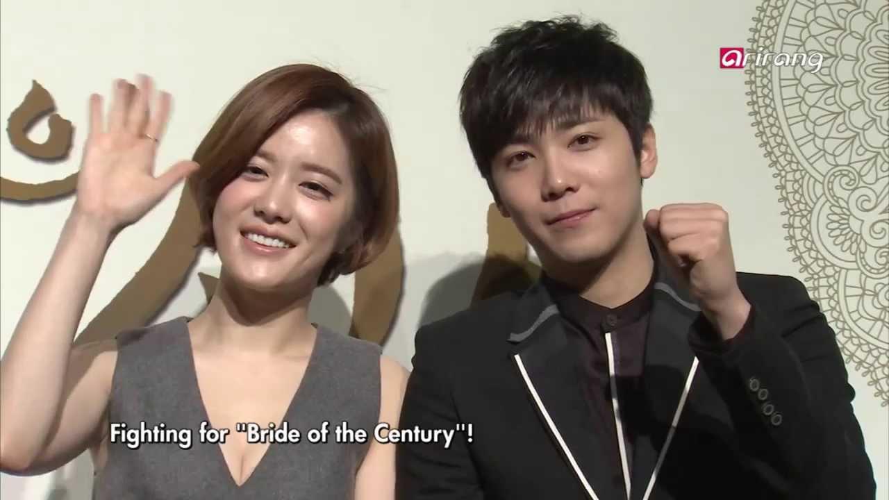 دانلود سریال کره ای عروس قرن