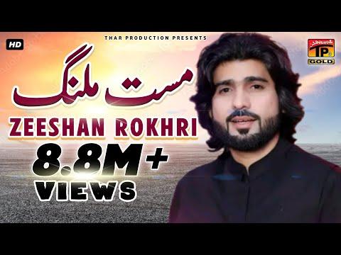 Mast Malang - Zeeshan Khan Rokhrhi - Latest Song 2017 - Latest Punjabi And Saraiki Song 2017 thumbnail