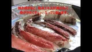 生たらば蟹の殻むき 調理方法 食べ方 【かに仁 (公式)】