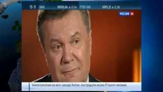 Майдан год спустя. Виктор Янукович очередное интервью в России. 21.02.15(Экс-президент Украины Виктор Янукович в субботу, 21 февраля, в годовщину своего побега в Россию, дал очередно..., 2015-02-21T17:13:23.000Z)