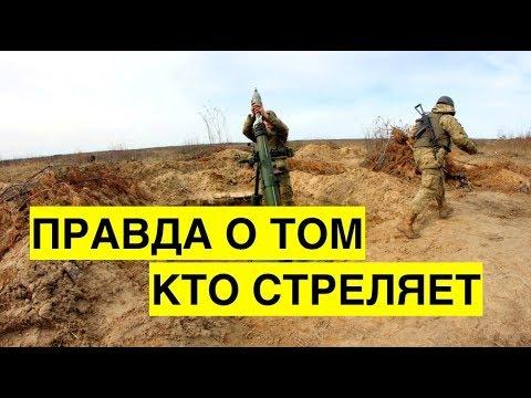 ДНРовцы признали, что первыми стреляют по ВСУ и нарушают перемирие