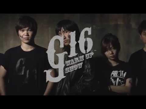 """""""รวมพลังชาวร็อก"""" GMM MUSIC CLOSE UP : G16 Warm Up Show"""