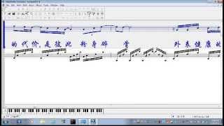 Zhengfu Karaoke 2