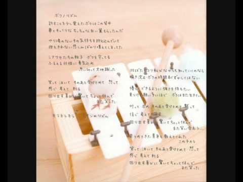 Orikasa Fumiko - Boku no Rhythm