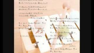 Orikasa Fumiko - Boku no Rhythm thumbnail