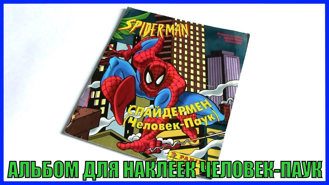 человек паук наклейки купить