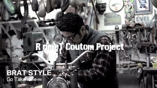 R nineT Custom Project Chapter 2 BRAT STYLE 製作篇