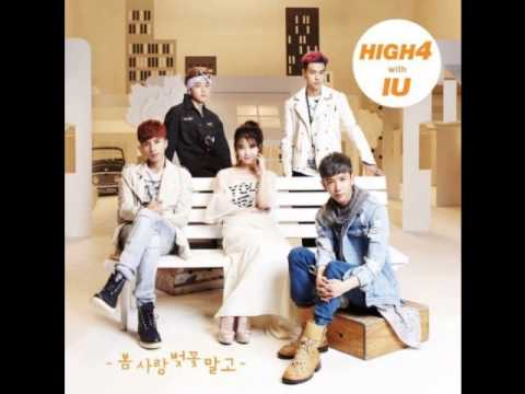 Not Spring, Love, or Cherry Blossom (feat. IU) (MP3 DOWNLOAD)