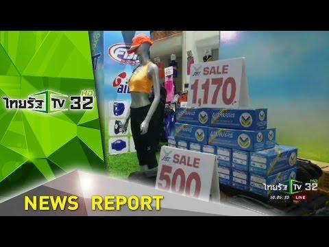 มหกรรมเซลล์อุปกรณ์กีฬาชั้นนำ   25-06-59   ชัดทันข่าว   ThairathTV