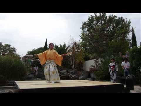 La fête de l'automne Jardin Japonais Marseille 2014 au parc borely