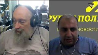 Анатолий Вассерман - Радио НОД 01.07.2020