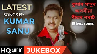 Download lagu Kumar sanu assamese hits jukebox | Jonaki Batere