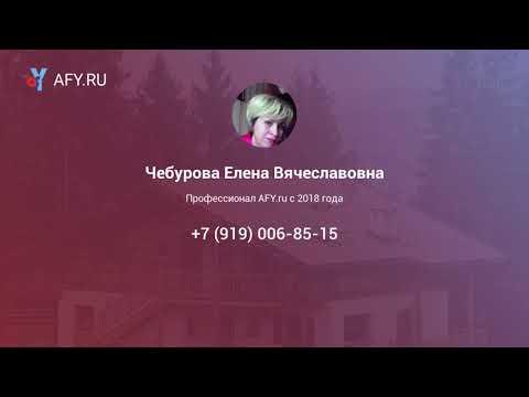 Дом , Владимирская обл .Юрьев-Польский, дер. Воскресенское