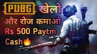 Play Pubg Mobile Game And Earn Paytm Cash   pubg खेल कर paytm money कमाओ   Technical Gaurav