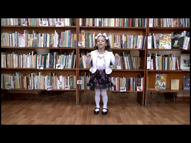 Изображение предпросмотра прочтения – ВероникаМенькова читает произведение «Кто там?» (Сапгир Генрих)