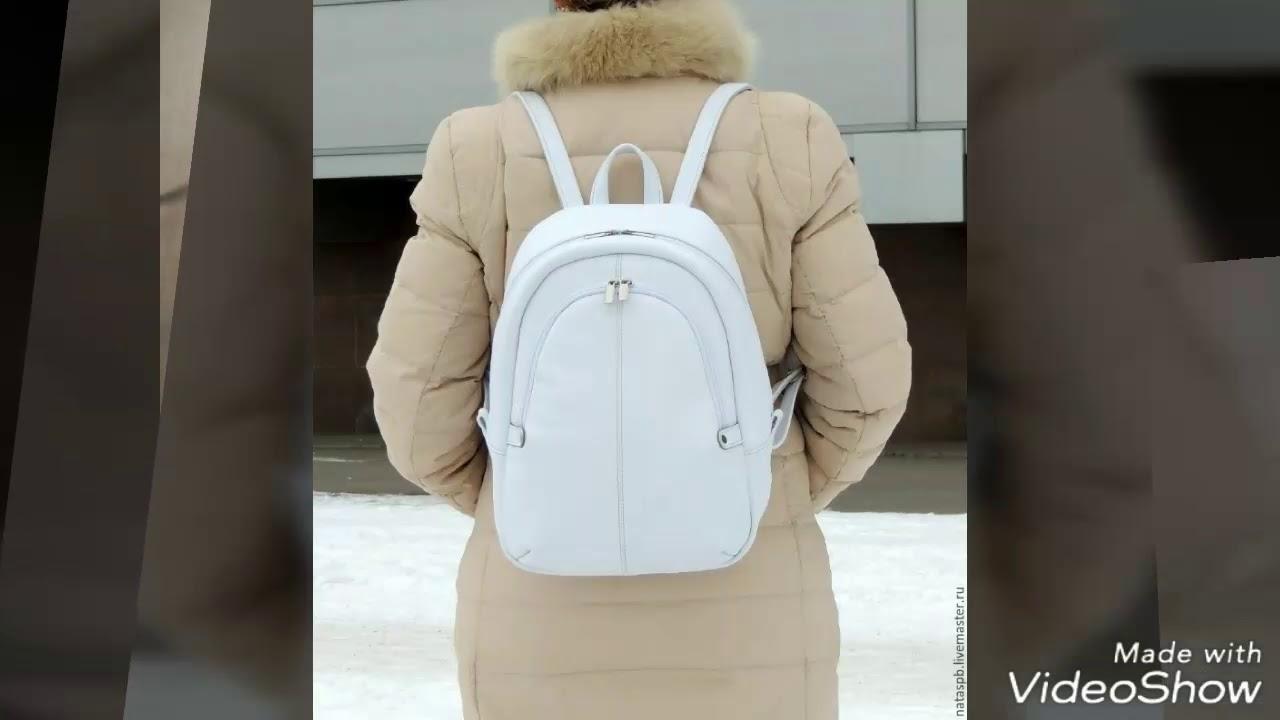 Лайфхак с рюкзаком. КАК НЕ ВЫМАЗЫВАТЬ ОДЕЖДУ