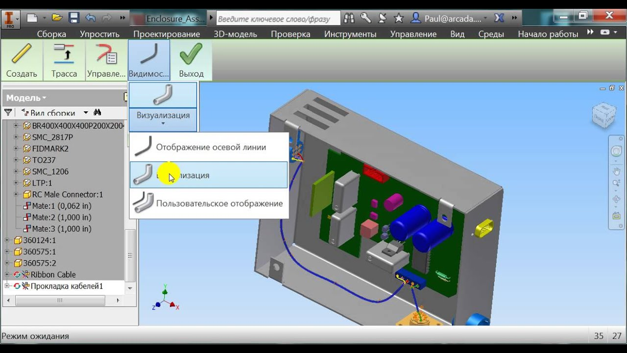 maxresdefault autodesk inventor 2014 wire youtube  at cos-gaming.co