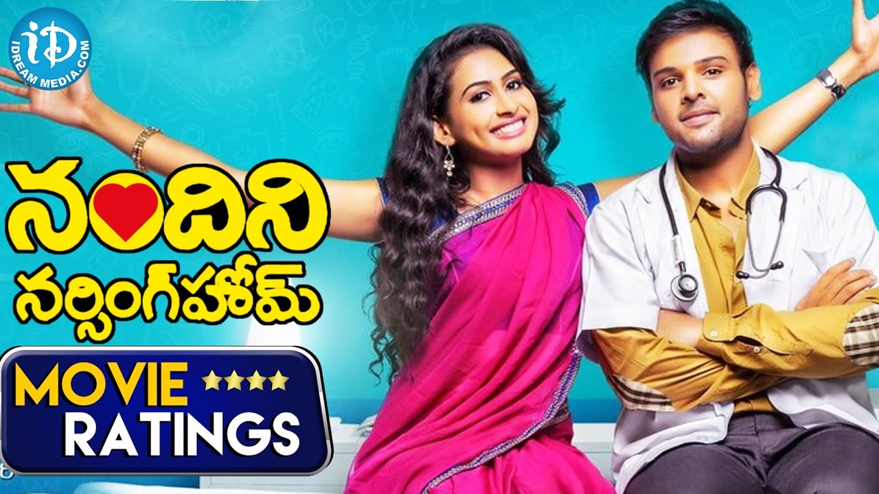 Nandini Nursing Home Movie Rating Nawin Vijay Krishna Nithya