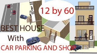 12 by 60 hause plan  !!  12 by 60 makan  !! 12 by 60 house designs  !!12 by 60 ka ghar