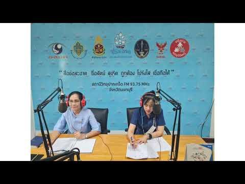 พช.พลิกวิกฤตเป็นโอกาส เสริมพลังสตรีไทยด้วยกองทุนพัฒนาบทบาทสต ...