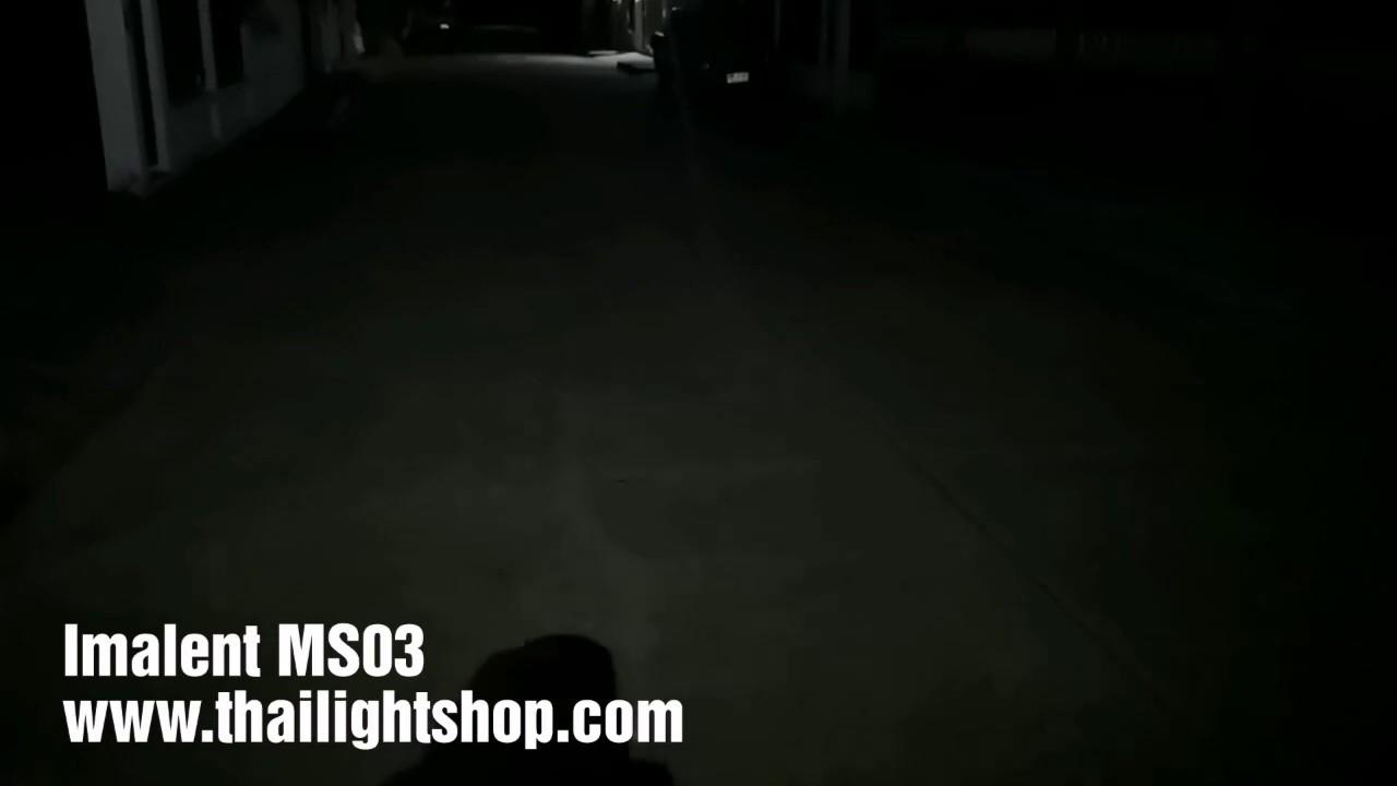 ตัวอย่างแสงไฟฉาย Imalent MS03 13000 lumens