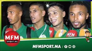 لاعبو الرجاء يحتفلون ويؤكدون: قبل البيلانتيات قلنا الكاس ديالنا من نهار الريمونتادا ضد الوداد