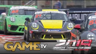 Game TV Schweiz - Porsche Carrera Cup Asia Singapore 2019