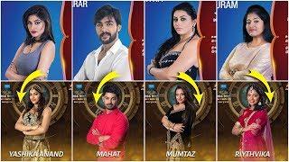 பிக் பாஸ் 2-ல் இவருக்கு பதில் இவர்   Bigg Boss Tamil Season 1 vs  Season 2 Contestants Comparison