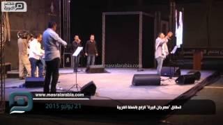 مصر العربية   انطلاق
