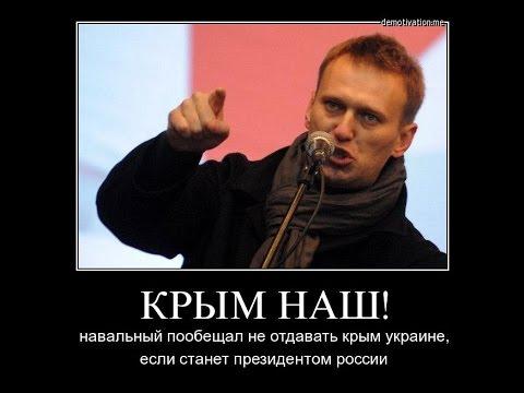 что будет если президентом станет навальный