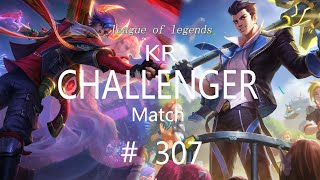 Korea Challenger Match #307/LO…