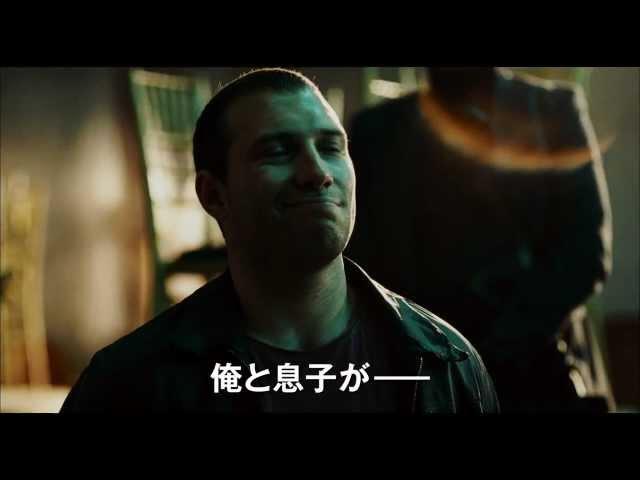 映画予告-映画『ダイ・ハード/ラスト・デイ』本予告編