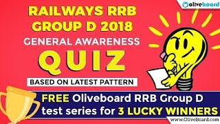 RRB Group D 2018 Online Quiz | Win RRB Group D 2018 Test Series | 3 Winners