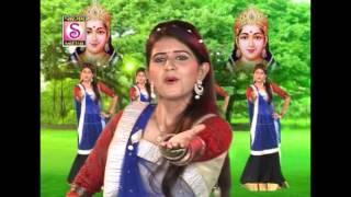 Kinjal Dave - સોનાની થાળી માં ચેહર માઁ | Sonani Thalima Cheharma | ચેહર માઁ નો થાળ New Gujarati Song